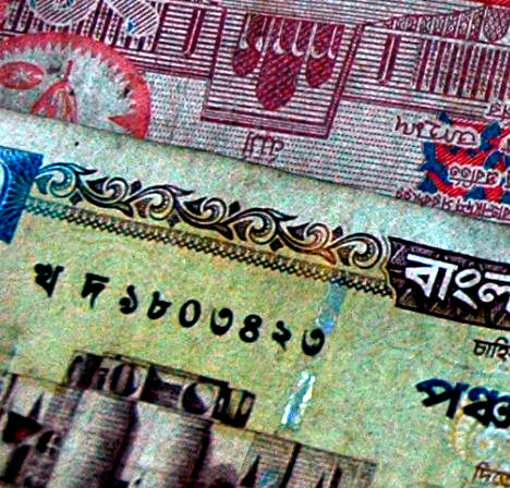 banladeshi money 2