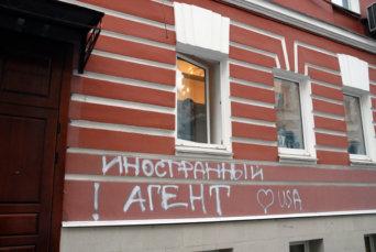 2012_russia_civilsociety_presser