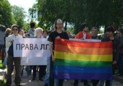 Gay_Pride_-_Kiev_Ukraine_2013 (1)