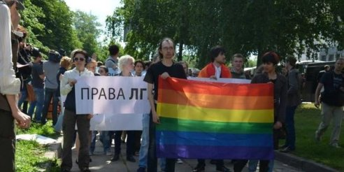 Gay_Pride_-_Kiev_Ukraine_2013 (1)
