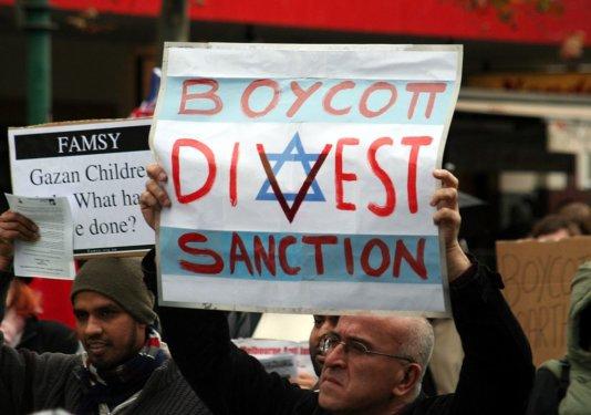 Israel_Boycott_divest_sanction