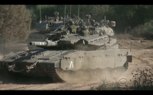 Israeli ground offensive gaza strip (screenshot)