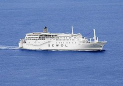 sewol-ferry-data