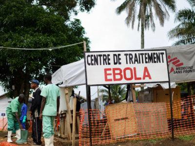 ebola treatment centre