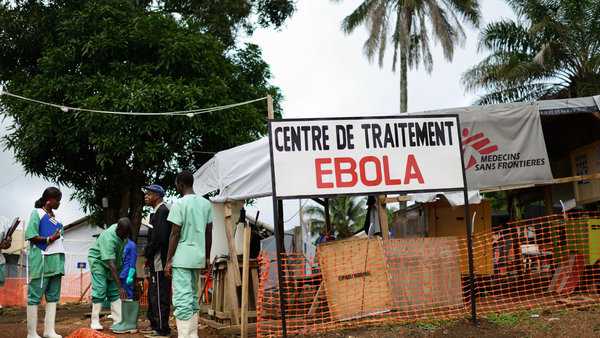 ebola treatment centre