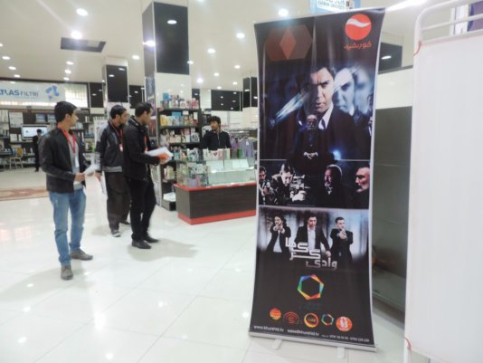 A poster of a turkish blockbuster in a Kabul shopping-plaza