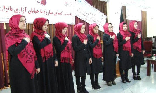 Women while joining ant-street harasement campaign in Herat Afghanistan