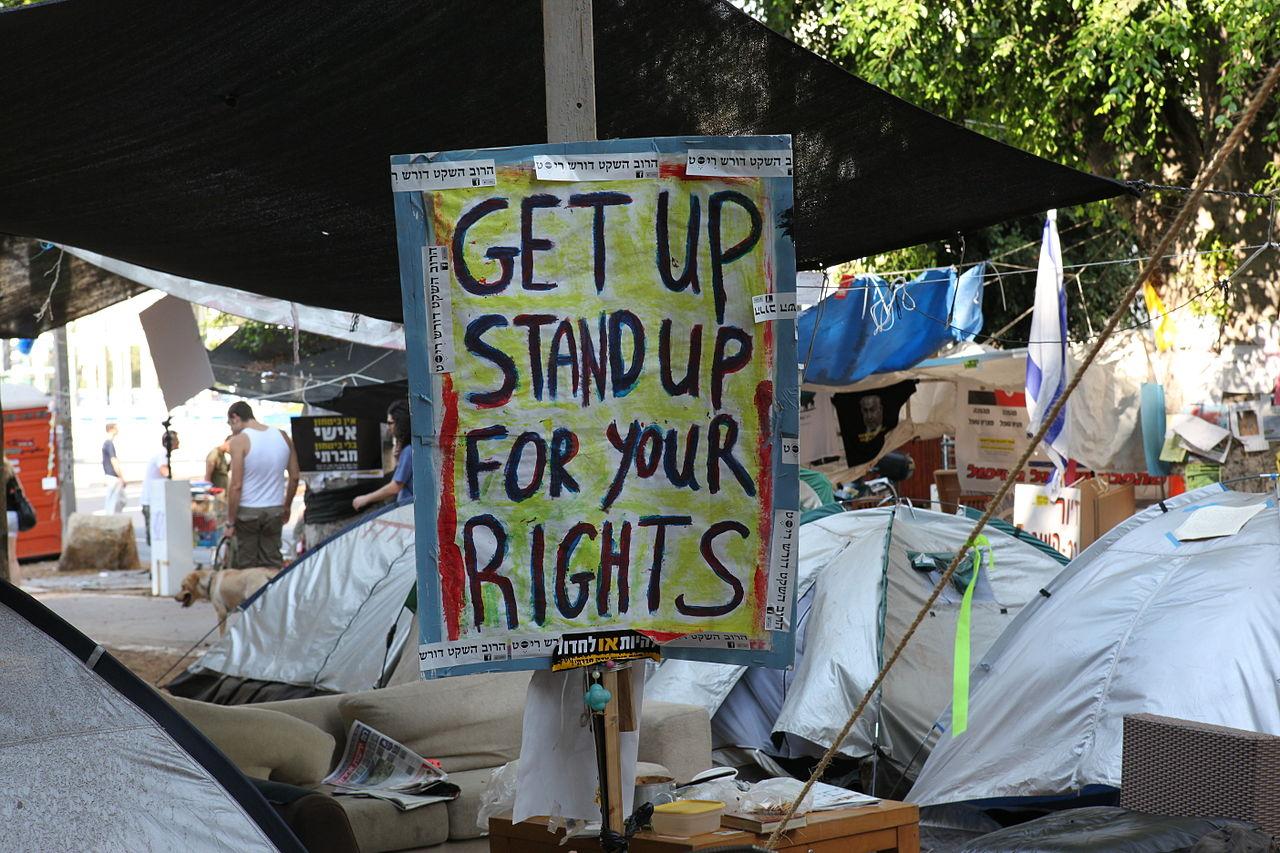 Tel_Aviv_Tent_Protest_Wiki