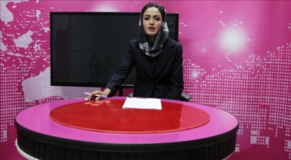 Mehria Afzali