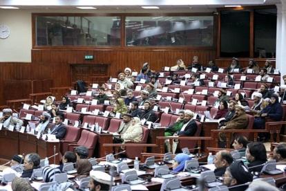 afghanisatn parliament