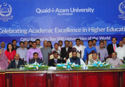 Quaid-i-Azam University (QAU)