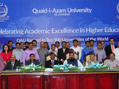 Quaid-i-Azam University (QAU)