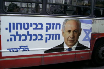 Netanyahu_campaign_poster