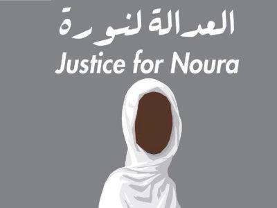 justicefornoura