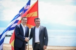 greece macedonia